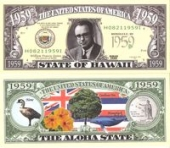 Сувенирные доллары, Hawaii - 2003 Funny Money by AAC