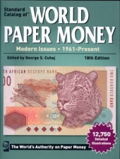 Книги по бонистике, 2013 World Paper Money, Modern Iss., 1961-Present (18th Ed.)